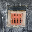 Stock Photo: Air grate