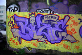 Graffiti wall — Stockfoto
