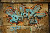 Street art à leeds — Photo