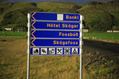 Skogafoss signpost — Stock Photo