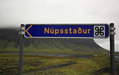 Nupsstadur signpost — Stock Photo