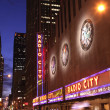 Stock Photo: Night shot of Radio City Music Hall