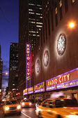 Night shot of Radio City Music Hall — Stock Photo