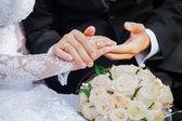 刚结婚 — 图库照片