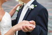 Just Married, Dancing — Stock Photo