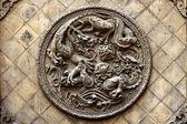 Ying Yang Dragons — Stock Photo