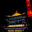 China at night — Stock Photo