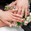 Wedding rings — Stock Photo #28145621