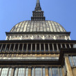 Mole Antonelliana, museum of cinema, Turin Italy — Stock Photo