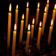 Stock Photo: Alight candles