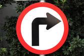 Turn Right — Stock Photo