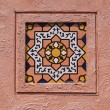 Stock Photo: Traditional Moroccan tile pattern, very common in Morocco
