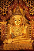 Golden Mahamuni Buddha statue — Stock Photo