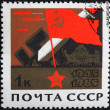 USSR - CIRCA 1965: A stamp printed in USSR shows The victory over fascism, from series Anniversary of victory, circa 1965  — Stock Photo