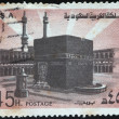 Stock Photo: SAUDI ARABI- CIRC1976: stamp printed in Saudi Arabishows Holy Kaaba, Mecca, circ1976