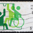 HONG KONG - CIRCA 1982: A stamp printed in Hong Kong shows Far East Games for Disabled sport, circa 1982 — Stock Photo
