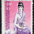 Stock Photo: Myanmar (Burma) stamp