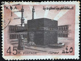 SAUDI ARABIA - CIRCA 1976: A stamp printed in Saudi Arabia shows Holy Kaaba, Mecca, circa 1976 — Stockfoto
