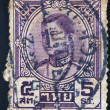 THAILAND - CIRCA 1941: A stamp printed in Thailand shows the image of Ananda Mahidol (1925-46), from the Chakri Dynasty kings series, circa 1941 — Stock Photo