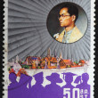 THAILAND - CIRCA 1971:A stamp printed by Thailand shows portrait of Bhumibol Adulyadej Rama IX of Thailand,Silver jubilee 1971,circa 1971 — Stock Photo