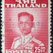 THAILAND - CIRCA 1960: A stamp printed in Thailand shows King Bhumibol Adulyadej, circa 1960 — Stock Photo