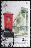 THAILAND - CIRCA 1989:A stamp printed in Thailand shows Postbox, circa 1989 — Stock Photo