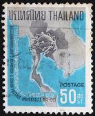 Universal Postal Union — Stockfoto