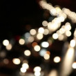 Defocused night traffic lights-Bangkok — ストックビデオ