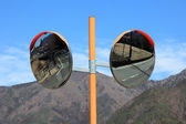 Road mirrors — Stock Photo