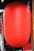 Suspension lanterne rouge — Photo