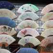 Various Chinese Traditional Folding Fans. — Stock Photo