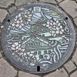 Manhole cover, Osaka japan — Foto de Stock