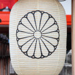 Japanese lantern — Stock Photo