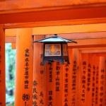 Famous bright orange torii gates of Fushimi Inari Taisha Shrine in Kyoto, Japan — Stock Photo #35521167
