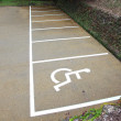 Stock Photo: Parking spot