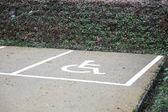 Parking spot — Stock Photo