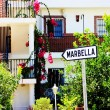 Sign for marbella in village — Stock Photo