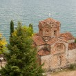 Ohrid, orthodox church of St John at Kaneo — Stock Photo