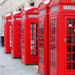 Stock Photo: Phone boxes London