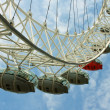 London Eye ferris wheel ride — Stock Photo