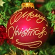 Christmas decorations for tree in gold glitter and red — Stock Photo #35615881