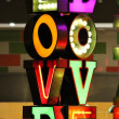 Stock Photo: Neon word love