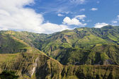 The spectacular chain of the Andes — Stock Photo