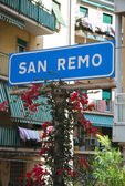 Station San Remo — Stock Photo