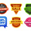 Limited Discount Sale Badges — Stock Vector