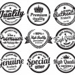 Stock Vector: Premium High Quality Guarantee Badges