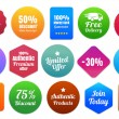 15 Colorful Ecommerce Badges — Stock Vector #37641713