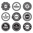 Stock Vector: Vintage Quality Guarantee Badges
