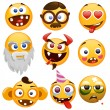 Set of smiling faces — Stock Vector