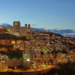 Haifa. Evening Lights — Stock Photo